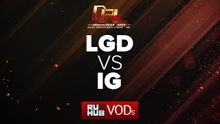 LGD vs Invictus Gaming, DPL Season 2 - Div. A, game 2 [GodHunt, Mila]