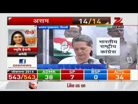 Video Election Results 2014: Rahul, Sonia address the crowd after the fall download in MP3, 3GP, MP4, WEBM, AVI, FLV January 2017