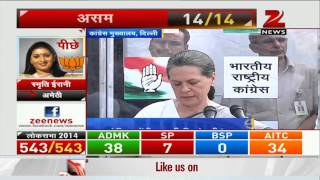Election Results 2014: Rahul, Sonia address the crowd after the fall