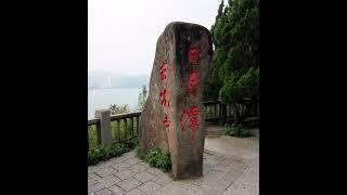 Nantou Taiwan  City new picture : Nantou, Taiwan 台灣 南投
