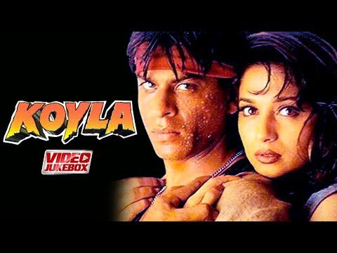 Koyla (Video Jukebox) Shahrukh Khan   Madhuri Dixit   Kumar S   Alka Y   90's Hindi Romantic Songs