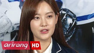 Nonton Showbiz Korea _ Run Off(국가대표 2) _ Interview Film Subtitle Indonesia Streaming Movie Download