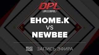 EHOME.K vs NewBee, DPL.T, game 2 [Mila]