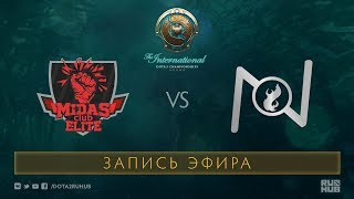 MidasClub vs unknown.xiu, The International 2017 Qualifiers [Jam]