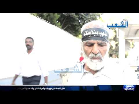 شاهد| اعترافات حصرية ضد المخلوع مبارك