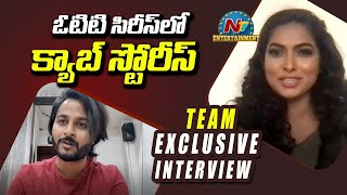 Cab Stories Team Exclusive Interview   Divi Vadthya   Shihan  