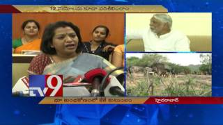 TRS MP KK's involvement in Land Scam creates flutter ▻ Download Tv9 Android App: http://goo.gl/T1ZHNJ ▻ Subscribe to Tv9 ...