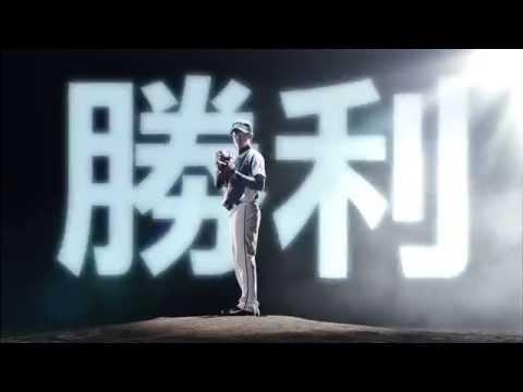 Video of 決戰大聯盟-全民教練打棒球