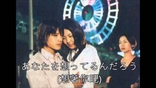 "Video 宇多田光-First Love(日劇:""魔女的條件""主題曲) lyrics MP3, 3GP, MP4, WEBM, AVI, FLV Februari 2019"