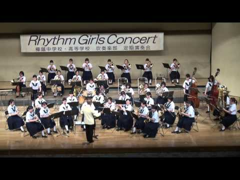 THE SOUND OF MUSIC/樟蔭中学校・高等学校吹奏楽部