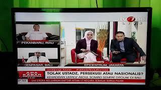 Video TVONE membahas Insiden Penolakan Ustadz Abdul Somad di Bali Bagian 1 MP3, 3GP, MP4, WEBM, AVI, FLV Desember 2017