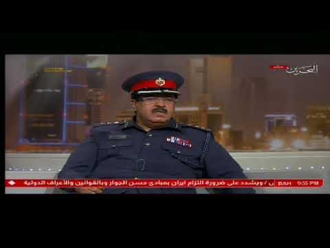 برنامج الرأي يستضيف العقيد حمد علي الكعبي مدير إدارة الحماية والسلامة 2018/1/24