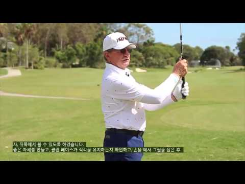[Australian Golf Schools _ ANK GOLF]How to make perfect address in golf swing by Ian Triggs