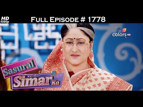 Video Sasural Simar Ka - 24th March 2017 - ससुराल सिमर का - Full Episode (HD) download in MP3, 3GP, MP4, WEBM, AVI, FLV January 2017