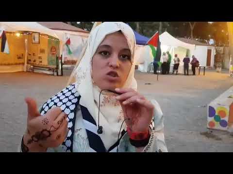 هذا ما قالته عضو اللجنة الوطنية للمرشدات في الجزائر القائدة سارة بلقايد بخصوص القضية الفلسطينية.