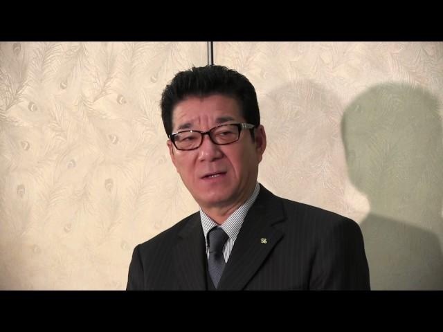 2016年12月19日(月) 松井一郎知事 登庁会見
