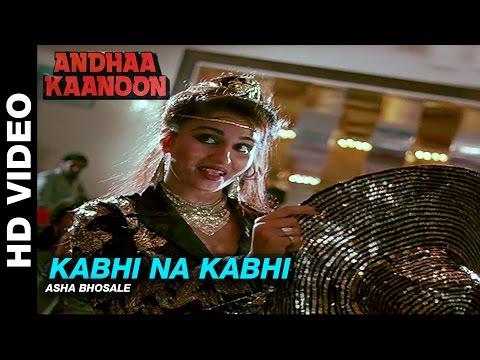 Video Kabhi Na Kabhi - Andha Kanoon | Asha Bhosle | Rajinikanth, Hema Malini & Reena Roy. download in MP3, 3GP, MP4, WEBM, AVI, FLV January 2017