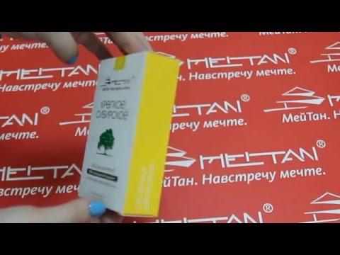 Алтайские фитокапсулы «Свобода движения»  Серия «Крепкое сибирское» MeiTan