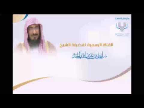 شرح منهج السالكين 9  كتاب الزكاة ش  سليمان الماجد 14 1 14351