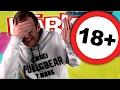 18+ VIDEO MET GameMeneer!   Roblox