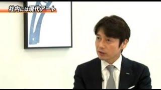 【すべての人にインターネットを】ウェブインフラづくりに邁進するGMOインターネットとは 熊谷正寿会長兼社長 【前編】