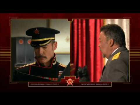 Red Alert 3 - Soviet Mission 1