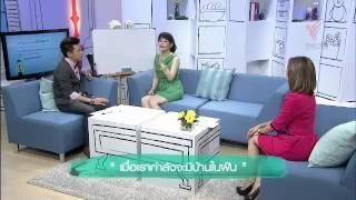 Homeroom 3 April 2014 - Thai TV Show