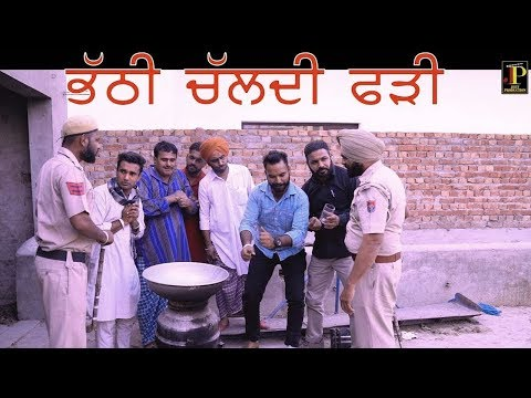 Latest Punjabi Comedy Video 2018 | Bhanna Bhagora | Dhana  Amli | Pawitar Singh