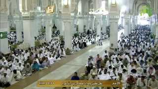 خطبة الجمعة - الشيخ سعود الشريم - المسجد الحرام - الجمعة 20 صفر 1436