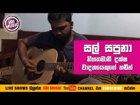Video Salsapuna Nil manel - (Acoustic relax cover) - by Ruwan Abeywickrama. download in MP3, 3GP, MP4, WEBM, AVI, FLV January 2017