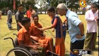 Pethikada Sirasa TV 13th April 2017