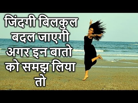 Life quotes - Heart Touching Thoughts in Hindi – Motivational Video - Inspiring Quotes - Part 3