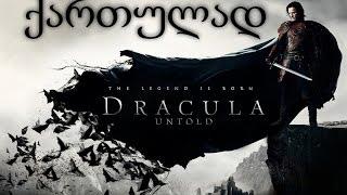 Nonton Dracula Untold  2014                                                    Trailer  Film Subtitle Indonesia Streaming Movie Download