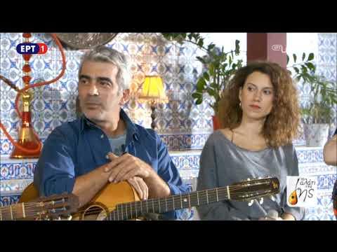 Το Αλάτι της Γης – Μουσικό ποδαρικό«Δημήτρης Μυστακίδης» Η τέχνη της λαϊκής κιθάρας  | ΕΡΤ