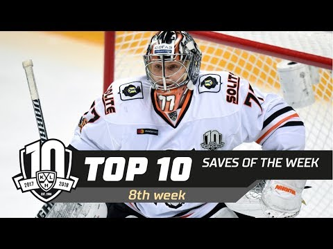 17/18 KHL Top 10 Saves for Week 8 (видео)