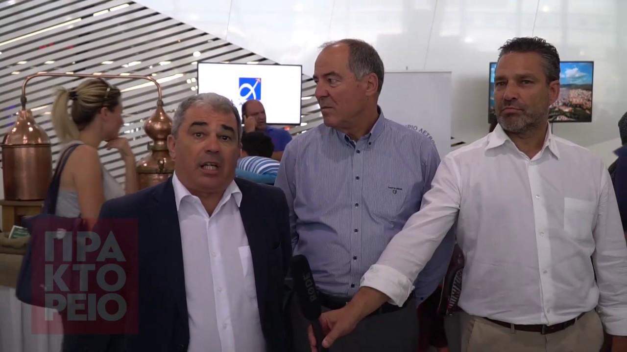 Λέσβος και… «μίνι Ouzofest» στο αεροδρόμιο της Αθήνας!