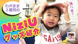 ジュー テレビ 二