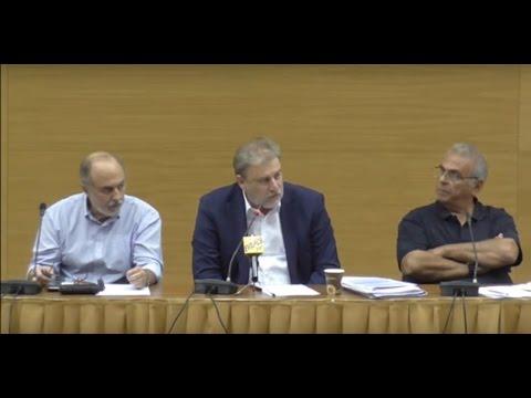 Ομιλία μου στη Χαλκίδα για τις επιπτώσεις της TTIP στην Ελλάδα