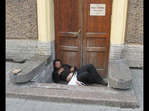 фото приколы бесплатно интересное видео про русских