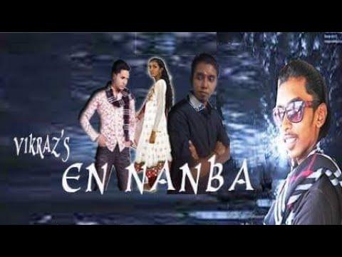 an nanba