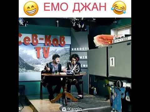 Жорик Вартанов и Эмо )) Смотреть всем  - DomaVideo.Ru