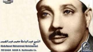 AbdulBasit AbdusSamed (Tevbe 1964 Full)