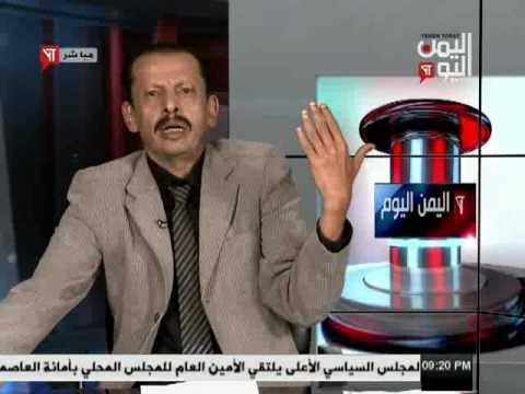 اليمن اليوم 14 12 2016