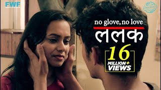 Video Lalak | ललक | New Hindi Movie 2018 | FWFOriginals MP3, 3GP, MP4, WEBM, AVI, FLV Januari 2019