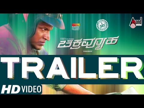 Video Chakravyuha | Full HD Trailer | Puneeth Rajkumar | Rachita Ram | SS Thaman download in MP3, 3GP, MP4, WEBM, AVI, FLV January 2017
