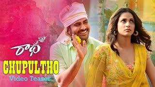 Choopultho Video Song Teaser | Radha | Sharwanand | LavanyaTripathi | Aksha