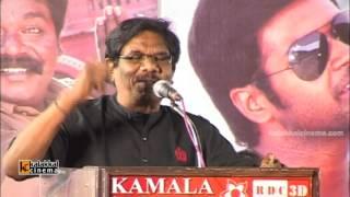 Bharathiraja at Adhu Vera Idhu Vera Movie Audio Launch