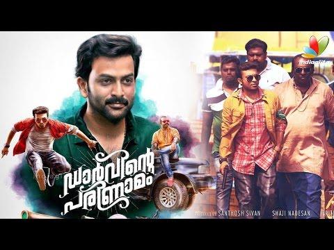 Darvinte-Parinamam-Official-Trailer-Review-Prithviraj-Chemban-Vinod