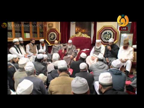 'Yaum-e-Siddiq-e-Akbar' Birmingham, 6th April 2016