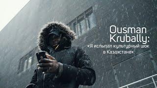 Усман Крубалли в проекте «Американцы в Казахстане»